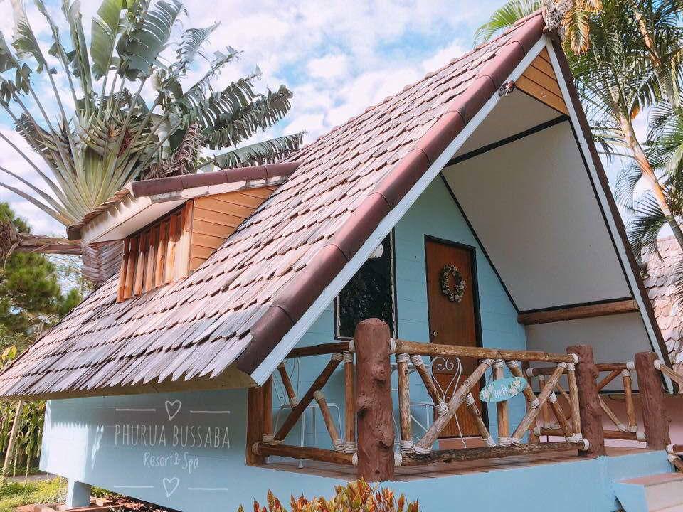 บ้านพักหลังเล็ก - ภูเรือบุษบา รีสอร์ท