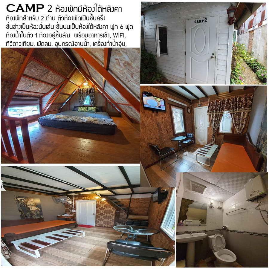 ห้องโซนริมน้ำในสไตล์แคมป์ - ปิล็อก แคมป์ คอฟฟี่ & โฮมสเตย์